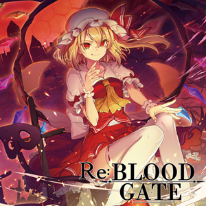 イノライ RE:BLOOD GATE