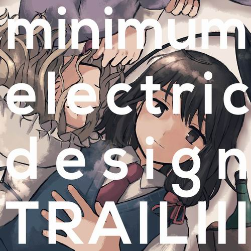 minimum electric design TRAIL III(予約)