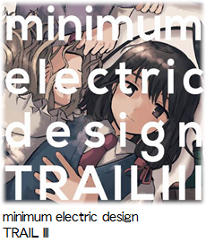 minimum electric design TRAIL III.