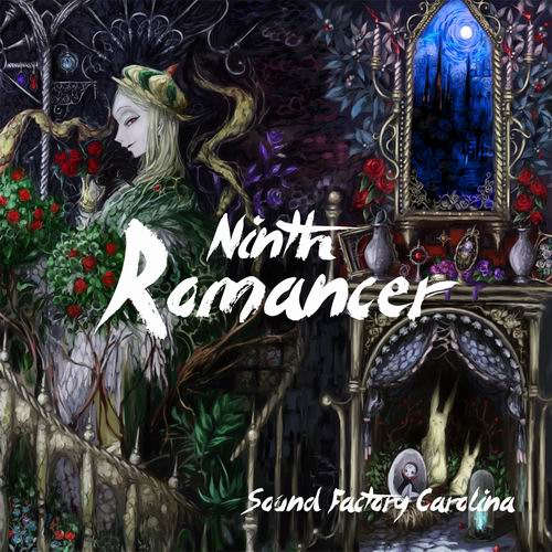 Sound Factory Carolina Ninth Romancer
