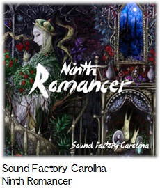 Sound Factory Carolina Ninth Romancer.