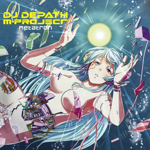 TERRAFORM MUSIC DJ DEPATH&M-Project - Metatron