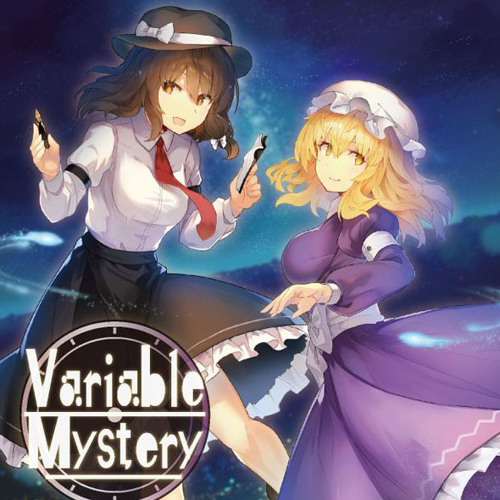 紺碧Studio Variable Mystery