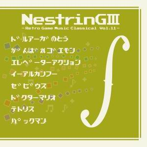 NestrinG NestrinG III -Retro Game Music Classical Vol.11-