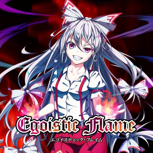 EastNewSound Egoistic Flame