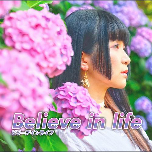 EastNewSound Believe in life