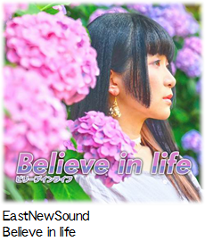 EastNewSound Believe in life.