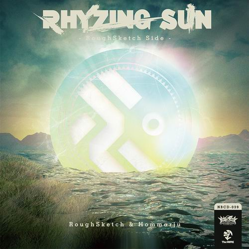 Notebook Records RoughSketch & Hommarju / RHYZING SUN - RoughSketch Side -