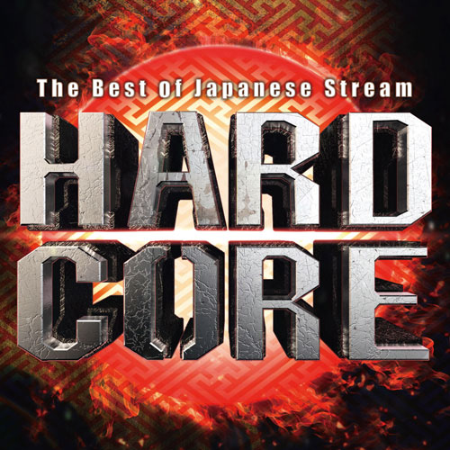 Japanese Stream Hardcore The Best of Japanese Stream Hardcore
