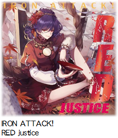 IRON ATTACK! RED justice.