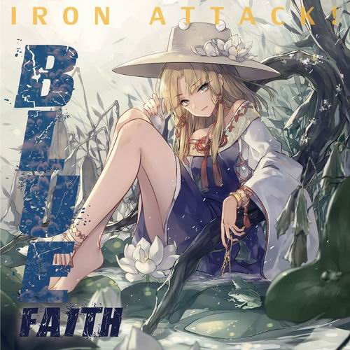 IRON ATTACK! BLUE faith