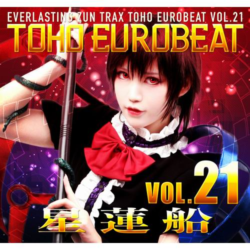 A-One TOHO EUROBEAT VOL.21 星蓮船