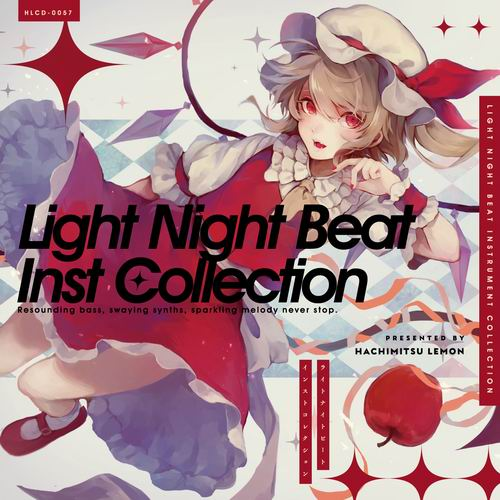 はちみつれもん Light Night Beat Inst Collection