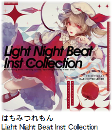 はちみつれもん Light Night Beat Inst Collection.