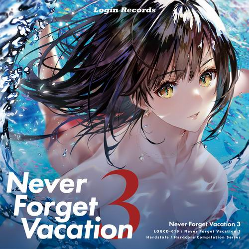 Login Records Never Forget Vacation 3