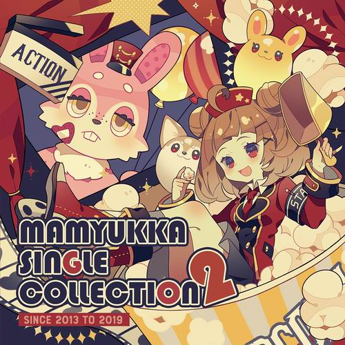 Mamyukka Mamyukka Single Collection2