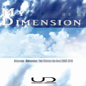 UNKNOWN - DIMENSION My Dimension