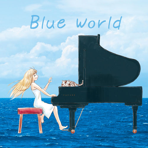 OriverMusic Blue World