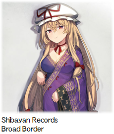 Shibayan Records Broad Border.