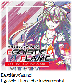 EastNewSound Egoistic Flame the Instrumental.