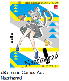 dBu music Games Act Nazringrad.