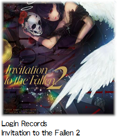 Login Records Invitation to the Fallen 2.