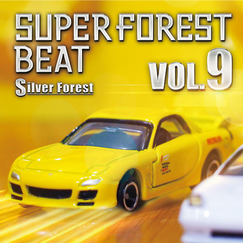Silver Forest Super Forest Beat VOL.9