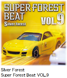 Silver Forest Super Forest Beat VOL.9.