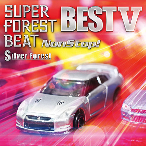 Silver Forest Super Forest Beat BEST V