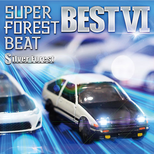 Silver Forest Super Forest Beat BEST VI