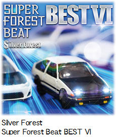Silver Forest Super Forest Beat BEST VI.