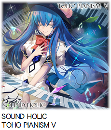 SOUND HOLIC TOHO PIANISM V.