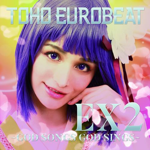 A-One TOHO EUROBEAT EX2 ~GOD SONGS GOD SINGS~