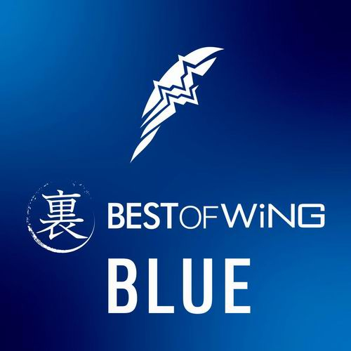 DiGiTAL WiNG 裏 BEST OF WiNG BLUE