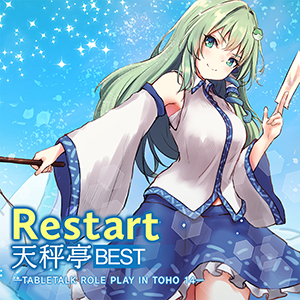 天秤亭 Restart 天秤亭BEST -TABLETALK ROLE PLAY IN TOHO 14-