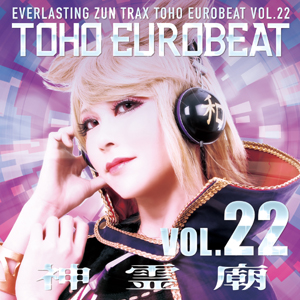 A-One TOHO EUROBEAT VOL.22 神霊廟