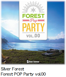 Silver Forest Forest POP Party vol.00.