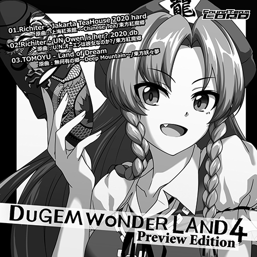Sound Team,LORB DUGEM WONDERLAND4 Preview Edition