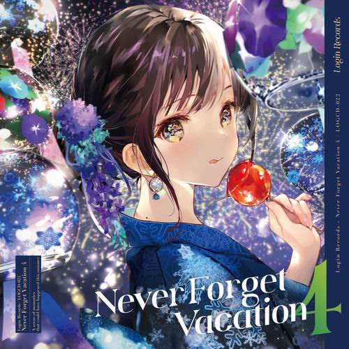 Login Records Never Forget Vacation 4
