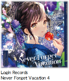 Login Records Never Forget Vacation 4.
