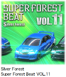 Silver Forest Super Forest Beat VOL.11.