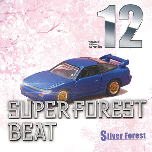 Silver Forest Super Forest Beat VOL.12(予約)