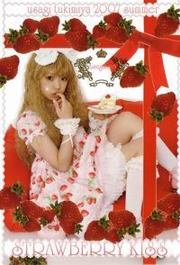 うさぎ小屋 Strawberry Kiss