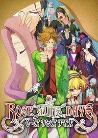 07th Expansion ROSE GUNS DAYS Season1