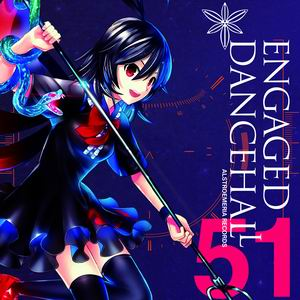 Alstroemeria Records ENGAGED DANCEHALL