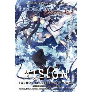 AstralAsh Phantom Magic Vision Promotion Card Collection Extended