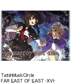 TatshMusicCircle FAR EAST OF EAST -XVI-