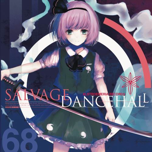 Alstroemeria Records SALVAGE DANCEHALL