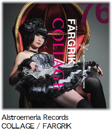 Alstroemeria Records COLLAGE / FARGRIK.