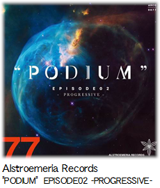 Alstroemeria Records